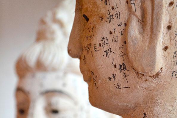 Chinesische Medizin & Akupunktur, Karolina Tröber